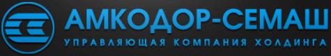 АМКОДОР-СЕМАШ ОАО - управляющая компания холдинга