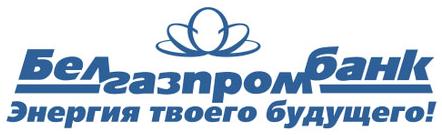 Белгазпромбанк ОАО