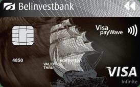 Visa Infinite в BYN