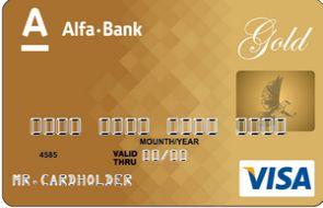 Премиальная Visa Gold в BYN