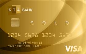 Накопительная  Visa Gold в EUR