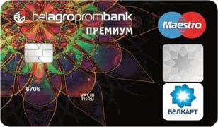 БЕЛКАРТ-Премиум-Maestro в BYN