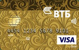 Платежная Visa Gold в RUB