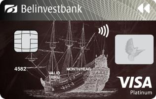 Visa Platinum в EUR