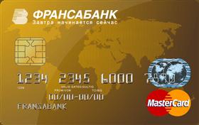 Открой мир с Master Card (с предоставлением овердрафта)