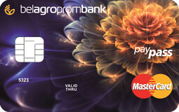 MasterCard Unembossed в USD с неснижаемым остатком