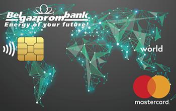 Mastercard World (EUR)