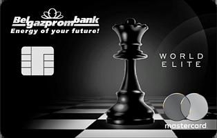 World Elite MasterCard (RUB)