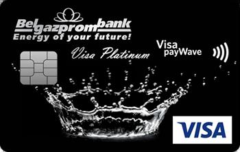 Visa Platinum (PLN)