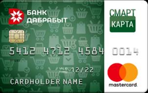 карта мтс для погашения кредита