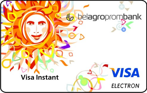 Visa Instant (Стандарт)