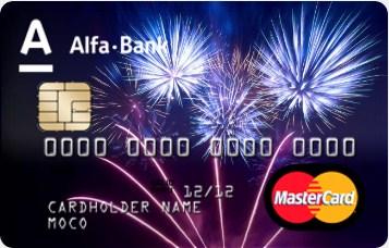 Классическая Mastercard Standard PayPass в BYN