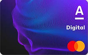 Минимальная пенсия у пенсионеров омск