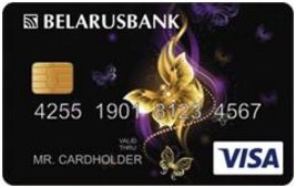 Visa Classic Леди Карт в BYN