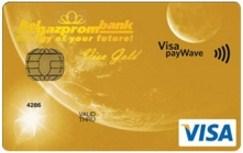 Премиальная Visa Gold в RUB