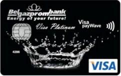 Премиальная Visa Platinum в RUB