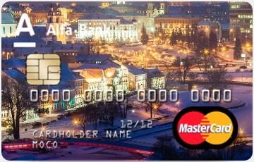 Классическая Mastercard Standard в EUR