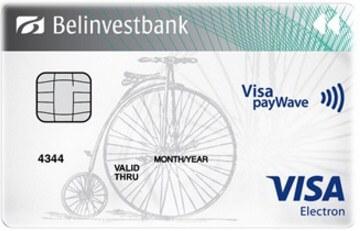 Visa Electron/Maestro в USD