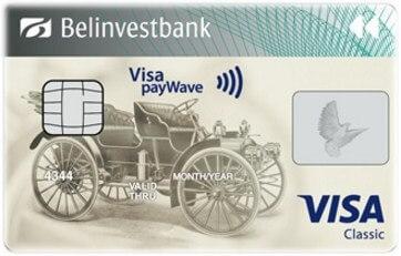 Visa Classic/MasterCard Standard в BYN