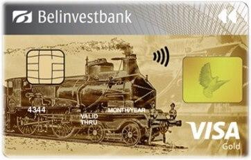 «ВОЯЖ» Visa Gold в BYN