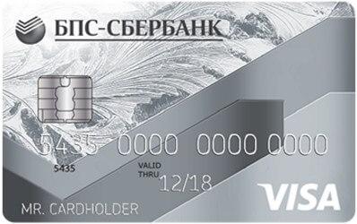 Visa Classic/MasterCard Standard в RUB