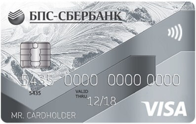 Visa Classic/MasterCard Standard в EUR