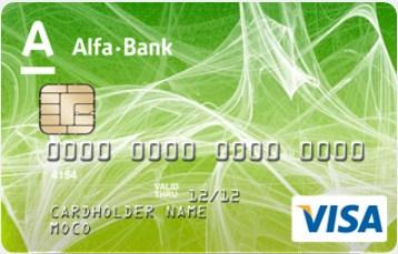 Классическая Visa Classic в EUR