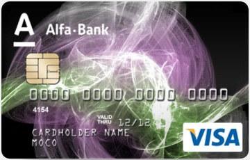 Классическая Visa Classic в USD