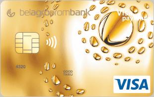 Овердрафт Visa Gold