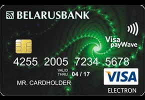 Сберегательная карта Visa Electron в евро