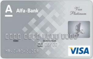 Премиальная Visa Platinum в USD
