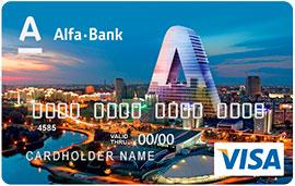 Бонусная карточка Alfa-life