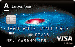 Visa Infinite (USD)