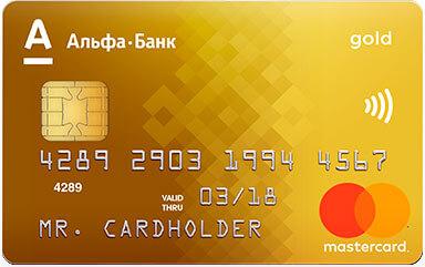 MasterCard Gold (USD)