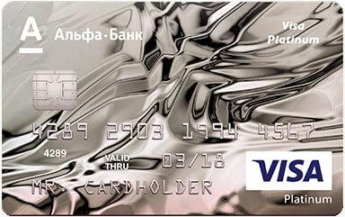 Visa Platinum (USD)