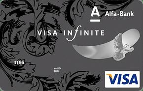 Премиальная Visa Infinite в BYN