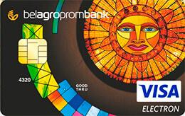 Visa Credit с grace-периодом под неустойку