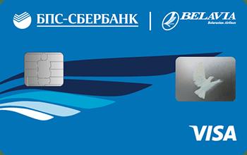 Visa Classic «Белавиа» (EUR)