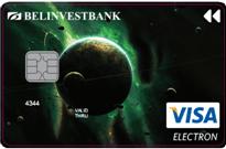 Овердрафт для зарплатных карт