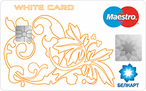 WHITE CARD (BYN)