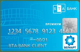 БЕЛКАРТ-Премиум-Maestro «Моцная картка»