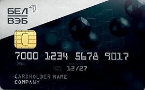 кредитная карта национальный корпоративный банк