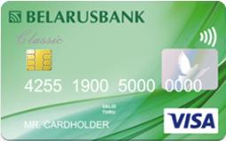 Виртуальная карточка Visa Classic (EUR)