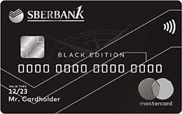 MasterCard World Black Edition ComPass