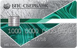 Овердрафт на кредитную карту