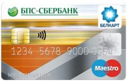 Белкарт-ПРЕМИУМ Maestro «Моцная картка»