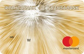 ПроЗАПАС (овердрафт) Mastercard Gold