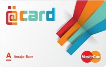 Виртуальная карта ёCard в RUB
