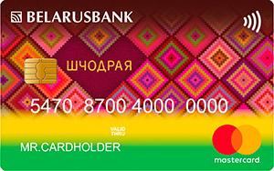 Клуб «Шчодры» Mastercard Standard