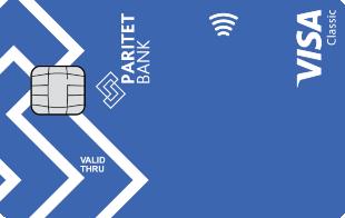 кредитный договор потребительский кредит